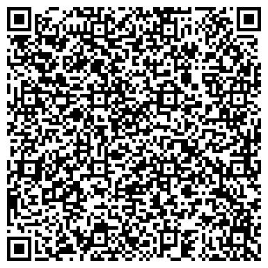 QR-код с контактной информацией организации Стерлинг 9, Торговый Дом ООО