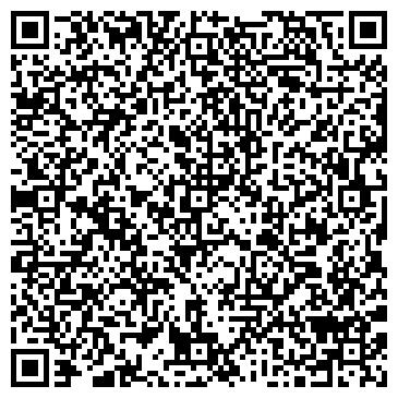 QR-код с контактной информацией организации Тайм, ООО