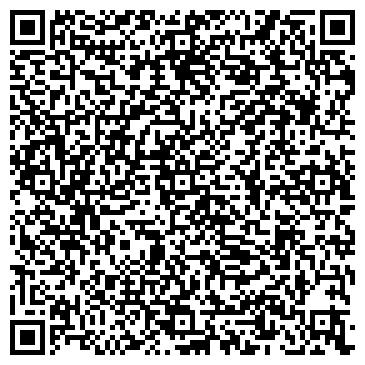 QR-код с контактной информацией организации Металл Траст, ООО