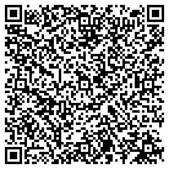 QR-код с контактной информацией организации Лемар-ЕМ, ООО