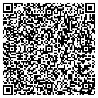 QR-код с контактной информацией организации Вис, ООО