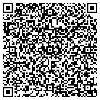 QR-код с контактной информацией организации ТОО ARKUDA COMPANY