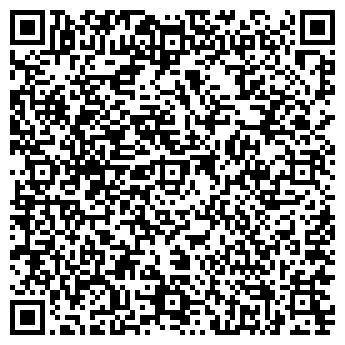 QR-код с контактной информацией организации Компания Лавр, ООО