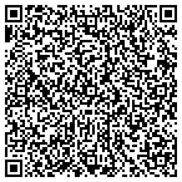 QR-код с контактной информацией организации Супремум,ООО