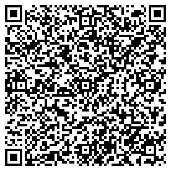 QR-код с контактной информацией организации Тантра, ООО