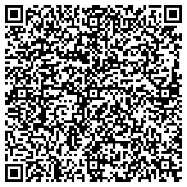 QR-код с контактной информацией организации Металлтрейд, ООО