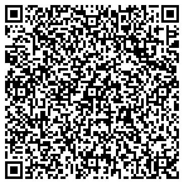 QR-код с контактной информацией организации Сталькомплектсервис, ООО