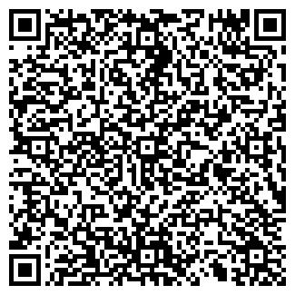 QR-код с контактной информацией организации БАНЯ МПО ЖКХ