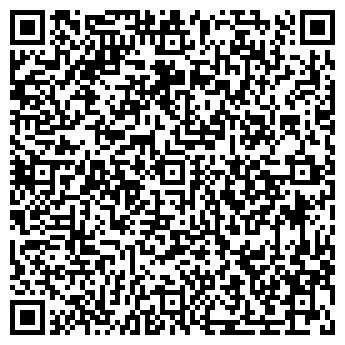 QR-код с контактной информацией организации Стринг,ООО
