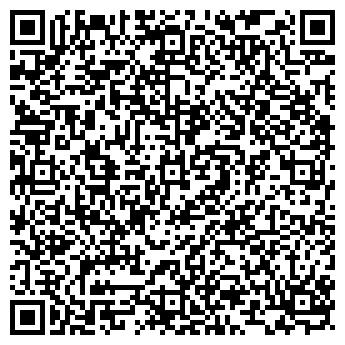 QR-код с контактной информацией организации Труба, ООО