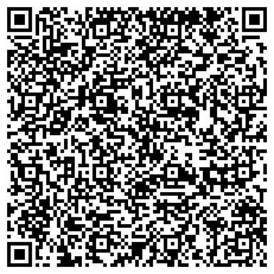 QR-код с контактной информацией организации Сталь-Трест, ООО