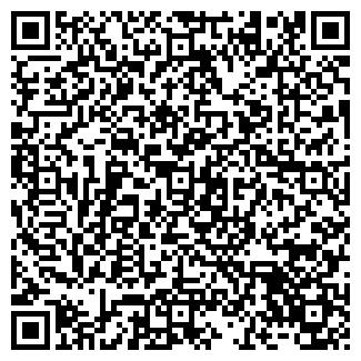 QR-код с контактной информацией организации ФОРЕСТА ТД