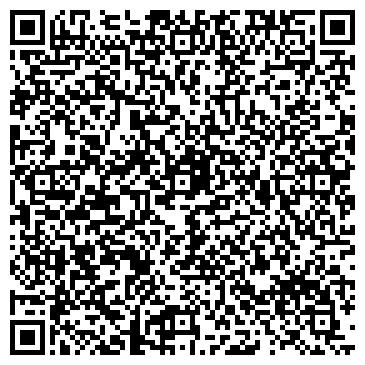 QR-код с контактной информацией организации Грейф, ООО