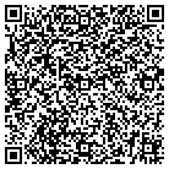 QR-код с контактной информацией организации ТРАЙМЕР
