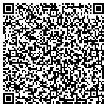 QR-код с контактной информацией организации Ахтил-С, ООО