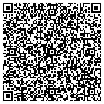 QR-код с контактной информацией организации Сартекс, ЧП