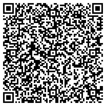 QR-код с контактной информацией организации КОЕЛГА МРАМОР-ЦЕНТР