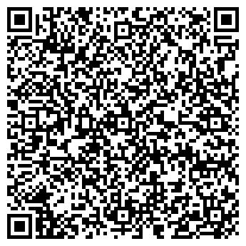 QR-код с контактной информацией организации Металлобаза УСПЗ, ООО