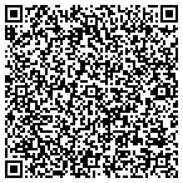 QR-код с контактной информацией организации НАЛОГОВЫЙ КОМИТЕТ ПО СКО