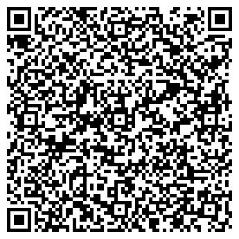 QR-код с контактной информацией организации Вектор КДП, ООО