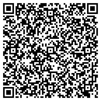 QR-код с контактной информацией организации Полк ДПС