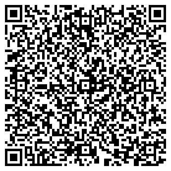 QR-код с контактной информацией организации Метона , ООО