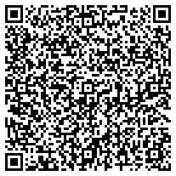 QR-код с контактной информацией организации УВД ПО ЮАО Г. МОСКВЫ