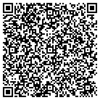 QR-код с контактной информацией организации Альфамет, ООО