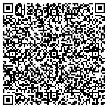 QR-код с контактной информацией организации Миртком, ООО