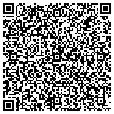 QR-код с контактной информацией организации Верол, ООО