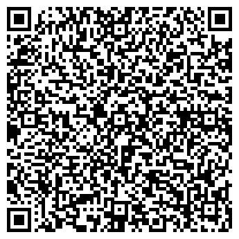 QR-код с контактной информацией организации Асмет, ООО