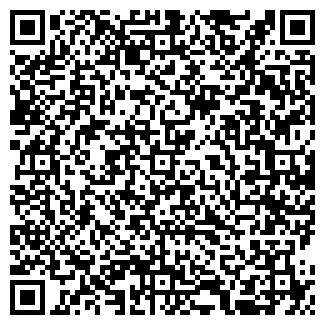 QR-код с контактной информацией организации ТД Вест, ООО
