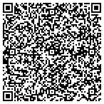 QR-код с контактной информацией организации Лента стальная , ООО