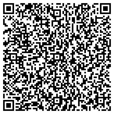 QR-код с контактной информацией организации Азов Груп, ООО
