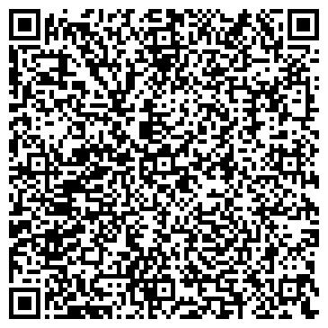 QR-код с контактной информацией организации Адонис-Альфа, ООО