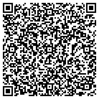 QR-код с контактной информацией организации Наталка ЛТД, ООО