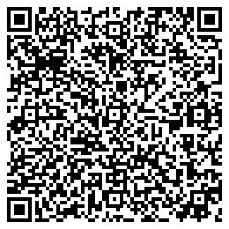 QR-код с контактной информацией организации МАРИНА, ЧП