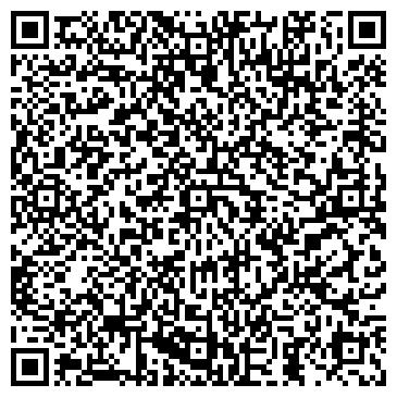 QR-код с контактной информацией организации Стальпакт, ООО