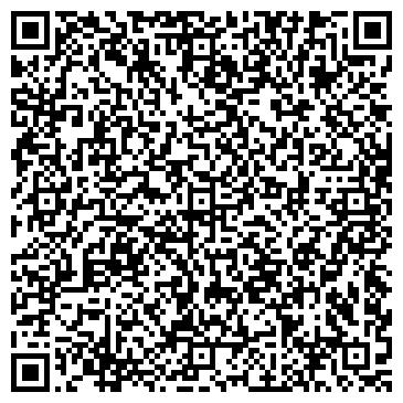QR-код с контактной информацией организации Баргейн, ООО