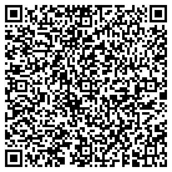 QR-код с контактной информацией организации Ольга, ООО