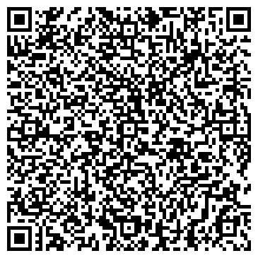 QR-код с контактной информацией организации Промсталь, ООО