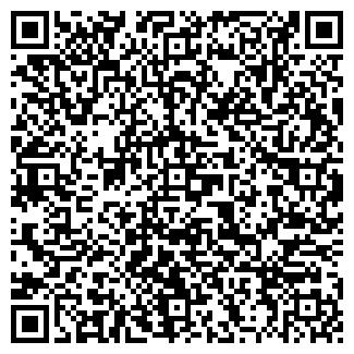 QR-код с контактной информацией организации Аттекс, ООО