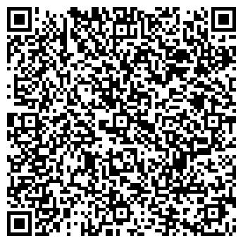 QR-код с контактной информацией организации Гермес-2000, ЧП