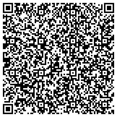 QR-код с контактной информацией организации Днепростальконструкция, ОАО