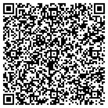 QR-код с контактной информацией организации Рэс, ООО