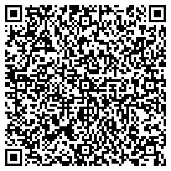 QR-код с контактной информацией организации Мегадин, ООО