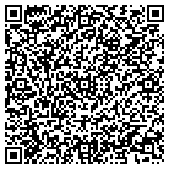 QR-код с контактной информацией организации Альмет, ООО