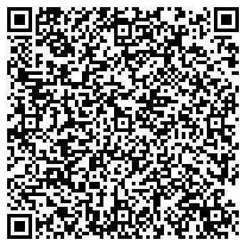 QR-код с контактной информацией организации Расько В, СПД