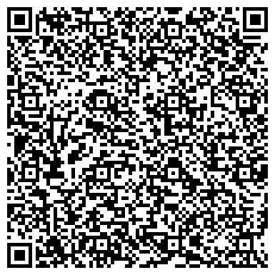 QR-код с контактной информацией организации АРСЛАН Алюминиум (Arslan Aluminyum), ООО