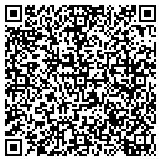 QR-код с контактной информацией организации РОССТАР